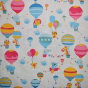 Ballon multicolore